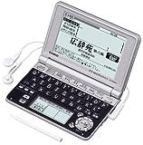 CASIO Ex-word 電子辞書 XD-SP6600BS 100コンテンツ多辞書 ネイティブ+7ヶ国TTS音声対応 メインパネル+手書きパネル搭載 モデル