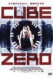 CUBE ZERO (レンタル専用版) [DVD]