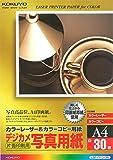 コクヨ カラーレーザー カラーコピー デジカメ写真用紙 A4 LBP-FP1310N