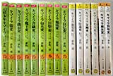夢枕獏 文庫セット 各種 (文庫古書セット)