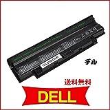 Dell/デル Inspiron13R 14R 15R N5010 N5010D N5010D-258 N5010D-278 N5110 PC用バッテリー(5200mAh 11.1V W7H3N) 並行輸入品