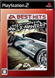 echange, troc Need for Speed Most Wanted (EA Best Hits)[Import Japonais]