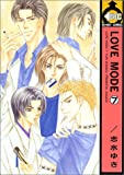 Love Mode Vol. 7 (Love Mode) (in Japanese)