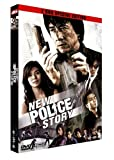 Image de Jackie Chan - New Police Story (Special Edition, 2 DVDs) [Import allemand]