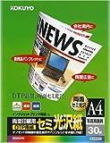 KOKUYO インクジェットプリンタ用紙(両面印刷用・セミ光沢紙) A4 30枚 KJ-H1815