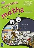 J'apprends les maths. CE2. Per la Scuola elementare