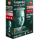 Kaspersky Internet Security 2009 優待版