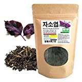[Medicinal Korean Herb] Perilla Frutescens ( Perillae Folium / Zisuye / ??? ) Dried Loose leaves 3oz ( 86g )