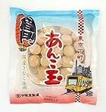 宇佐見製菓 あんこ玉 120g入×6袋