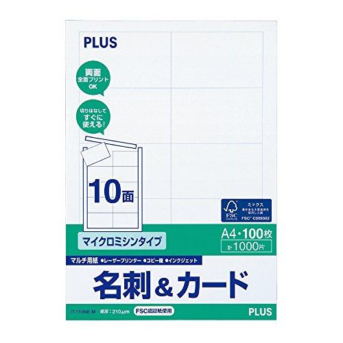 プラス マイクロミシン両面タイプ/名刺&カード用紙 A4 IT-110NE-M 46-885