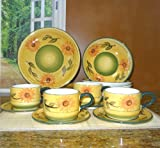 Dinnerware Set, 16pc Dinner Set SUNFLOWER YELLOW
