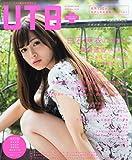 UTB+ (アップ トゥ ボーイ プラス) vol.28 (UTB 2015年 11月号 増刊)