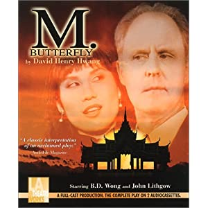 m  butterfly  with an