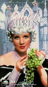 Scarlet Empress [VHS]