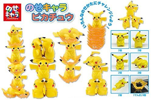 Japan Nintendo Shop Official Licensed - NoseChara Pokemon Pikachu Stacking Collectable Cute Figure Model Collection Box Kids Toy House Room Yellow Decor Decoration Pocket Monster NOS 26 Ensky