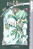 Magic Knight Rayearth II, Book 3 (1591822688) by Clamp