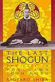 Last Shogun Tokugawa Yoshinobu