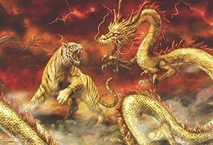 1000PCS DRAGON TIGER by Fantasy art