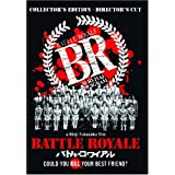 Battle Royale (Director's Cut Collector's Edition) ~ Takeshi Kitano