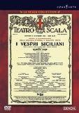 ヴェルディ作曲 歌劇《シチリアの晩鐘》 ミラノ・スカラ座 1989 [DVD]