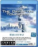 デイ・アフター・トゥモロー 2枚組ブルーレイ&DVD&デジタルコピー (初回生産限定) [Blu-ray]