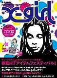 X-girl 2010 SPRINGSUMMER COLLECTION