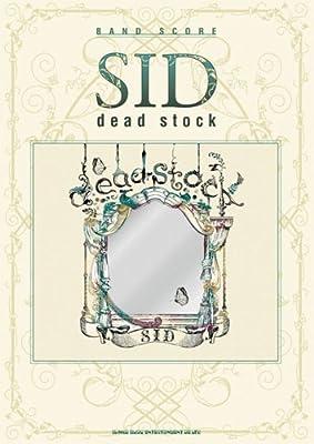 バンド・スコア SID「dead stock」