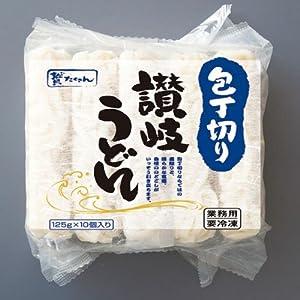 贅たくさん 包丁切り讃岐うどん125 冷凍 125g 10玉 【冷凍】