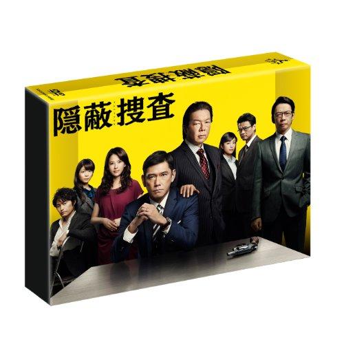 隠蔽捜査 DVD-BOXの画像