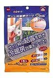 ニトムズ サッシ枠断熱テープ40 シルバー 2mm×40mm×7m E0300