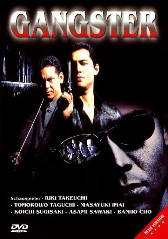 Gangster, DVD
