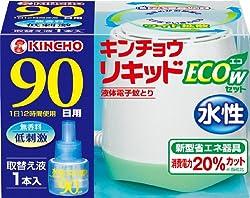 水性キンチョウリキッド 90日 無香料 ECO-W グリーンセット