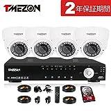 TMEZON AHD防犯カメラセット4台 「200万画素 赤外線LED36個 2.8-10MM調整可能レンズ」ドーム型+ AHD レコーダー 1TB HDD付き(ホワイト)