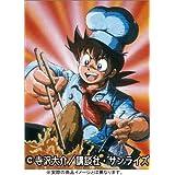 ミスター味っ子 DVDメモリアルボックス1