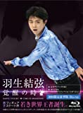 �H�������u�o���̎��v(������荋�ؔ�) [Blu-ray]