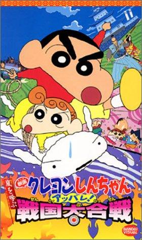 クレヨンしんちゃん (アニメ)の画像 p1_20