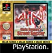 Chris Kamara's Street Soccer - Value Series (PS)