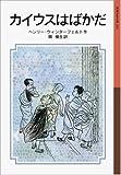 ISBN-10:4001142066