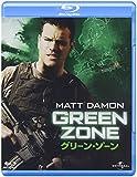 グリーン・ゾーン 【Blu-ray ベスト・ライブラリー100】