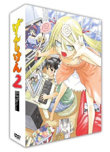 げんしけん2 DVD-BOX