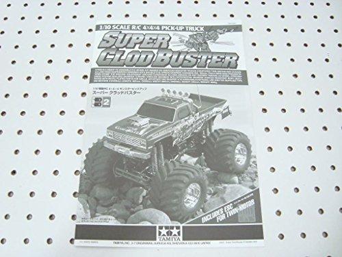 TAMIYA SUPER CLOD BUSTER OWNERS INSTRUCTION MANUAL 58321