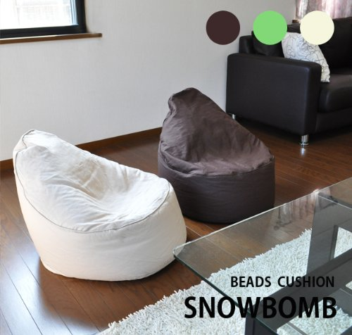エコビーズクッション【SNOW BOMBスノーボム】 (ブラウン)