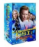 CSI:マイアミ シーズン2 コンプリートDVD-BOX1