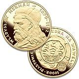 900 Fine Gold Medal - Piast Dynasty, King Wladyslaw I Herman