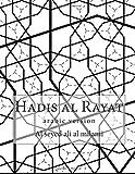 Hadis Al Rayat