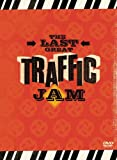 Traffic - The Last Great Traffic Jam (with Bonus CD) [Import]