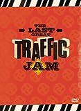 Traffic - The Last Great Traffic Jam (with Bonus CD)