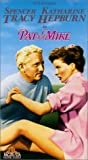 Pat and Mike [VHS]