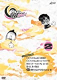 マルさまぁ~ず Vol.2 [DVD]