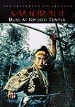Samurai 2: Duel at Ichijoji Temple (F...